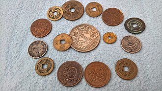 Qing dynasty coinage - Various coins from the late Qing dynasty produced under the Guangxu and Xuantong Emperors.