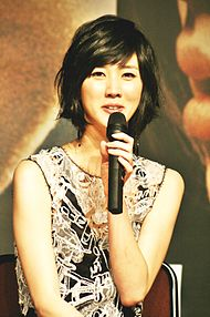 イ・スギョン (女優)の画像 p1_8