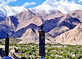 Leisure Leh Ladakh.jpg