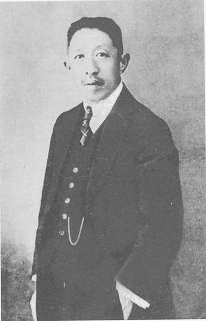 Liao Zhongkai - Image: Liao Zhongkai