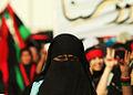 Libyan girl wearing a niqab (Libya, 2011-06-07).jpg