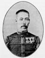 Lieutenant-Colonel Taketa.PNG