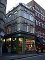 Lina Stores in Brewer Street - geograph.org.uk - 1075372.jpg