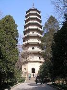 Linggusu in Nanjing.JPG