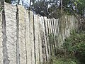 Lingshan Islamic Cemetery - tomb - fence - DSCF8480.JPG