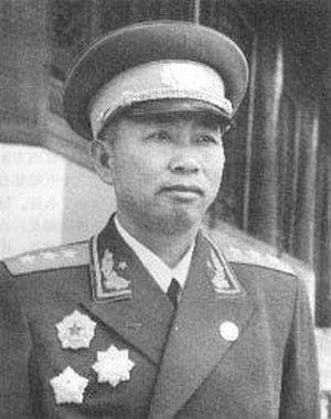 Liu Yalou - Image: Liu Yalou