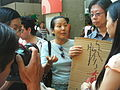 Lok Fu protested angry of The Link 04.JPG