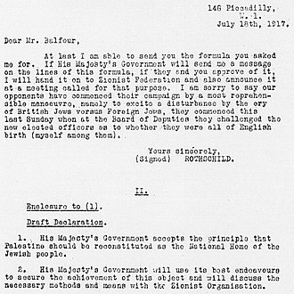 Balfour Declaration - A copy of Lord Rothschild's initial draft declaration, together with its covering letter, 18 July 1917, from the British War Cabinet archives.