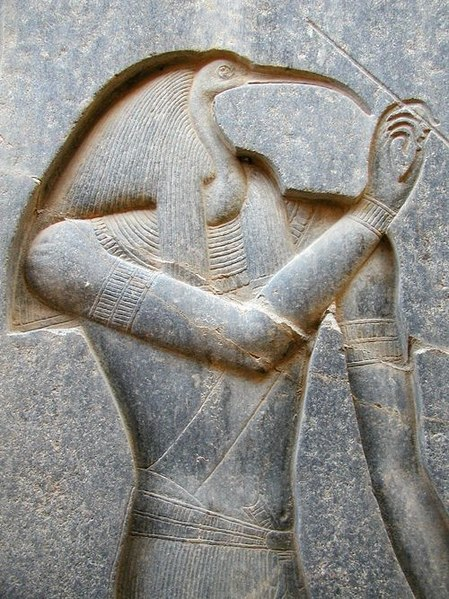 Bas relief and sunk a figure of thoth carved on