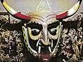 Máscara de Tócuaro, Michoacán.jpg