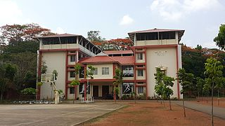 Mar Augustine Memorial Higher Secondary School