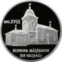 MD-2012-50lei-Biserica.png