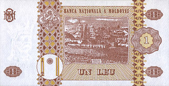 Moldovan leu - Image: MD 1 leu rev