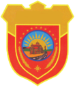 Official logo of Municipality of Ilinden