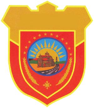 Ilinden Municipality - Image: MMCA(Ilinden)