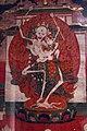 MNAAG Citipati Tibet 13012019.jpg