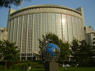 Chaoyang District, Beijing - Ministry of Foreign Affairs headquarters