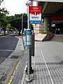 MRT Jiantan Sta. stop board, Taipei Sightseeing 20190629.jpg