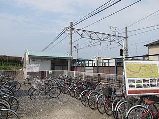 Handaguchi Station railway station in Handa, Aichi prefecture, Japan