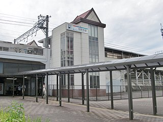 Komenoki Station Railway station in Nisshin, Aichi Prefecture, Japan