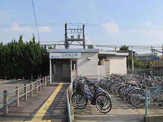 Mikawa Chiryū Station Railway station in Chiryū, Aichi Prefecture, Japan