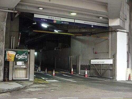 MTR Mong Kok Freight Terminal
