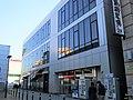 MUFG Bank Ebina Branch.jpg