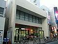 MUFG Bank Takashimadaira Branch.jpg