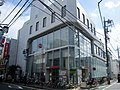 MUFG Bank Yutenji Branch.jpg