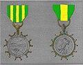 M 72 16 projet de Croix de Guerre par Turpin.jpg