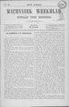 Maçonniek weekblad; uitgaaf voor broeders, jaargang 1, 1852, nummer 25, 21 juni 1852.pdf