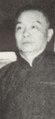 Ma Shouhua 19590424.jpg