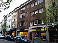 Maastricht2013, WyckerBrugstraat04.jpg