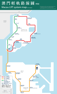 Macau LRT Route map 2009.png