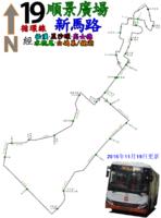Macaubus19RtMap.png