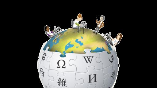 https://upload.wikimedia.org/wikipedia/commons/thumb/2/2f/Mach_mit_bei_Wikipedia_Weltkugel.png/512px-Mach_mit_bei_Wikipedia_Weltkugel.png
