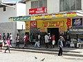 Madang (5501569807).jpg
