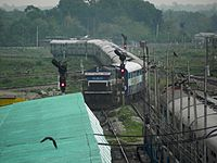 Mahananda Express at New Jalpaiguri 01.jpg