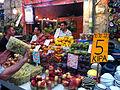 Mahane Yehuda Market (5100820557).jpg