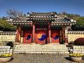 Main gate of Sacheon Hyanggyo.JPG