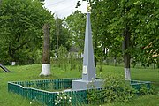 Makovychi Turiiskyi Volynska-monument to the countrymans-1.jpg