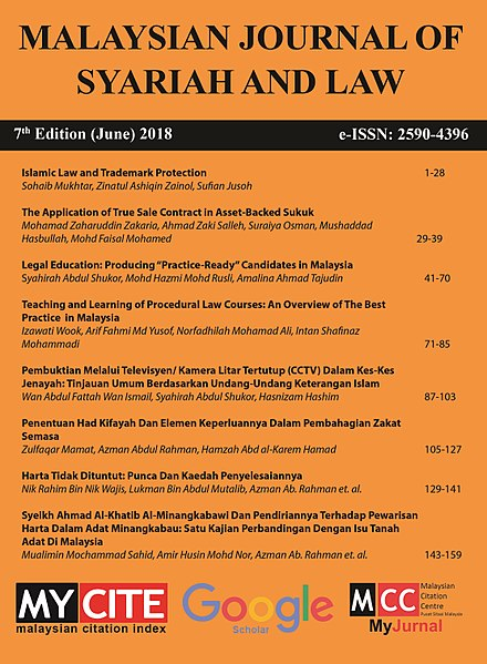 File:Malaysian Journal of Syariah and Law.jpg