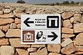 Malta - Qrendi - Hagar Qim and Mnajdra Archaeological Park 08 ies.jpg