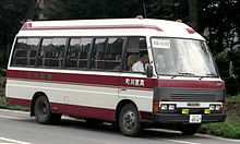 Mazda Parkway Wikipedia