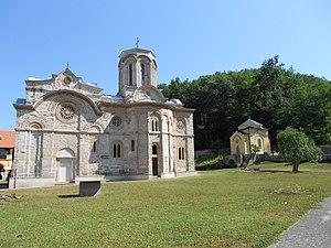 Ljubostinja - The outer facade of Ljubostinja church