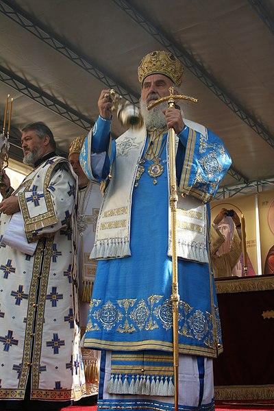 File:Manastir Tronoša-proslava 700 godina postojanja 065.jpg