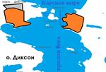 MapOfDiksonRussia.png