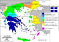 Map Greece Megali Idea (hy).png