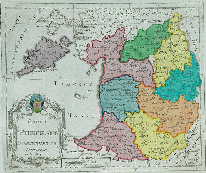 Map of Riga Namestnichestvo 1792 (small atlas).jpg