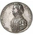 Maria Austria Holy Roman Empire Coin 1528.jpg